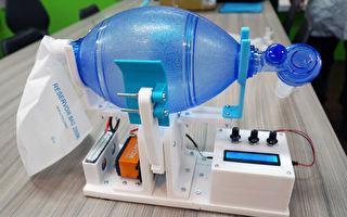 低成本緊急呼吸器問世 趙士慶無償分享設計圖