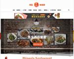 """美食俱乐部""""网上订餐"""" 湾区餐馆共迎曙光"""