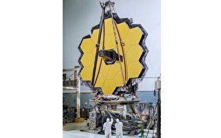 21英尺镜面韦伯望远镜首次地面配置成功