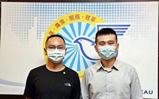 嘉市外事警察零语言障碍 助外国人居家检疫