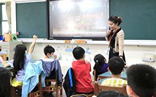桃园SUPER教师遴选  挖掘优秀教师接受各界喝采