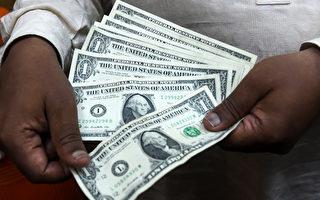 【货币市场】美就业增250万份 美元升值