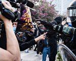 港版国安法 台朝野批中共侵害香港自由人权