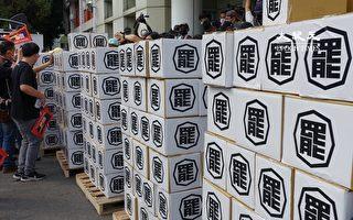 韓國瑜聲請停止執行「罷韓」法院裁定駁回