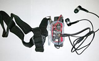 防疫宅家必备 DIY长时型蓝芽耳机仅3美元
