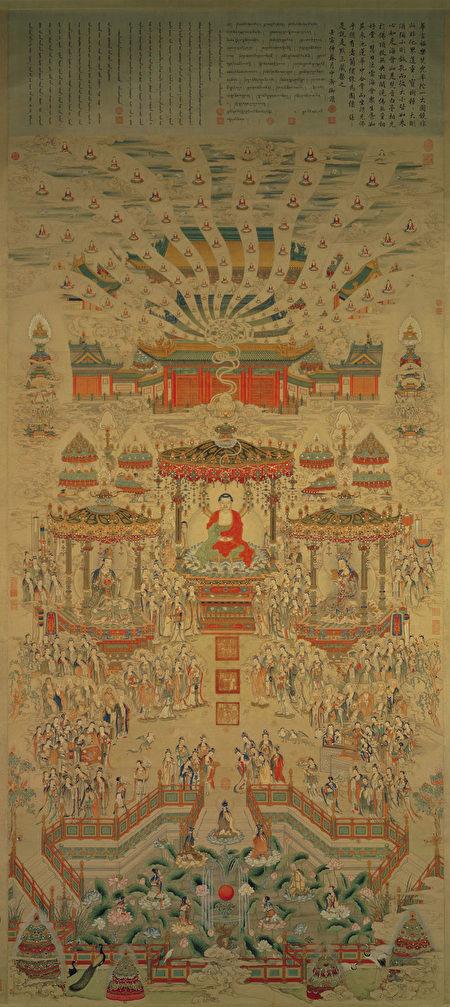 清代丁觀鵬《極樂世界莊嚴圖》,現藏於台北故宮博物院。(公有領域)