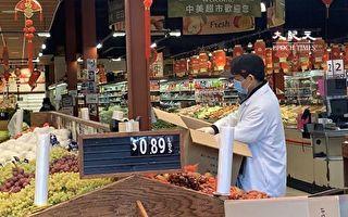 纽约法拉盛多家华人超市重开或提供网购