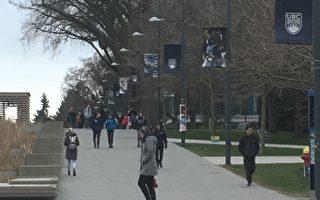 全球最具影响力大学 UBC位居第七