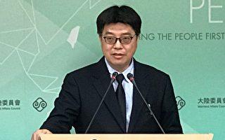 政府要铡中国OTT 提醒慎选网路影视平台