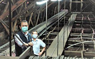 台中州厅修复  发现顶层隐藏猫道