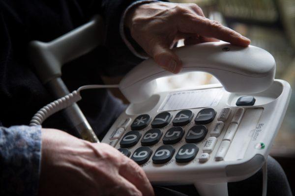 2020年美國最常見的五大詐騙行為