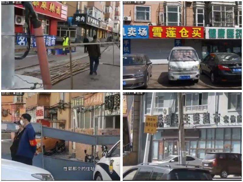 哈爾濱確診病例郭某居住的小區封閉管理,包括周邊他到過的超市、餐館全部關閉。(影片截圖大紀元合成)