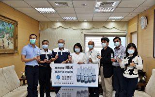 松田建設、秀泰影城捐贈9000瓶乾洗手液