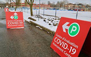 渥太华疫情趋缓 各医院加强合作调控