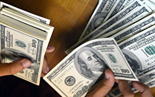 【货币市场】美就业数据好于预期 美元呈强势