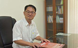 云林县政府人事大异动 新任秘书长曾元煌接任