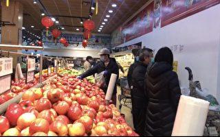 纽约华人超市重新开门  顾客:以后要过紧日子