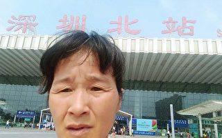 福建歸國華僑因維權再次被囚精神病院