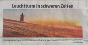 丹麥迷人海岸線沙丘上的燈塔。(作者拍攝)