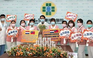 感念台湾慨赠口罩 荷兰赠国花给医护