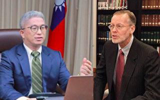 台美日GCTF联手反制中共疫情假讯息 印太六国参与