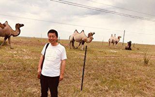 孫言舞:談唐吉田、劉巍兩位律師吊照十周年