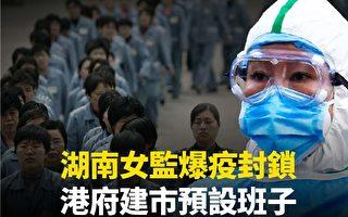 【新聞看點】忙四處揮拳?北京再遭國際重擊