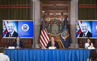 東北6州長開會 合擬復工復學計畫