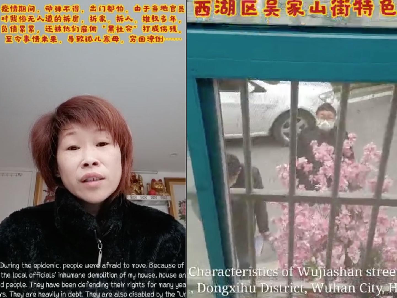 中共肺炎疫情期間 武漢強拆戶上網求救遭警方威脅