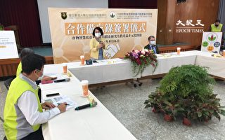 因應疫後產業振興 台中農改場與台大前瞻部署簽訂合作