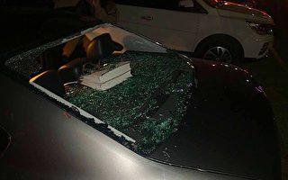 葫芦岛受害者遭黑社会殴打 警方包庇不作为