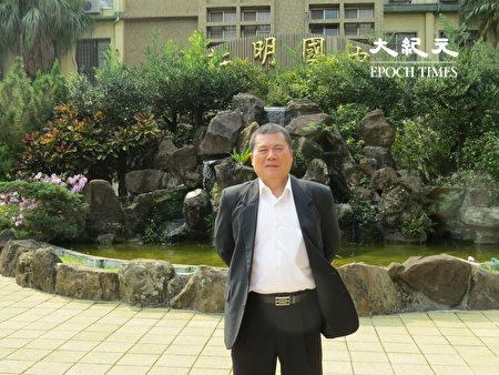 戴進明首創教師關懷專線服務中心。
