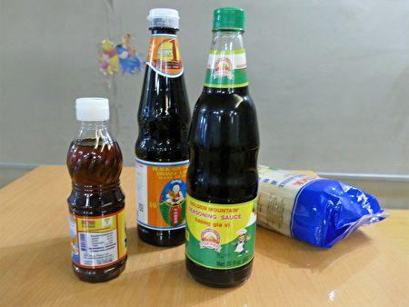 从泰国进口的当地调味酱汁:泰式的鱼露和酱油等。