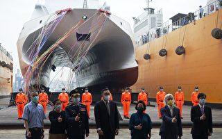 600吨级巡防舰下水 副阁揆:国舰国造捍卫蓝色国土