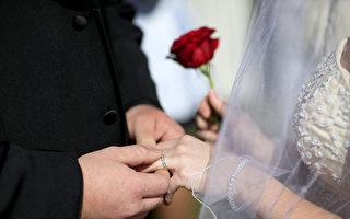 疫情无阻爱情 纽约市府批准网上办理结婚手续