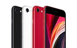 搶商機「iPhone SE」限量預約回饋多