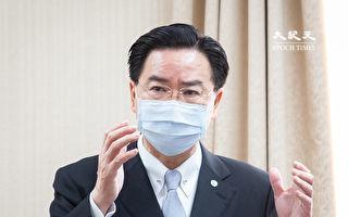 中共稱人肉地毯揭發者收台灣錢 台外交部回應
