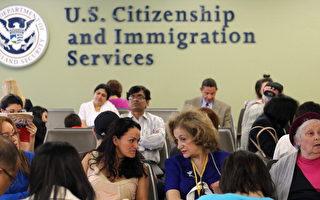 美移民局暫定5月4日重新開放