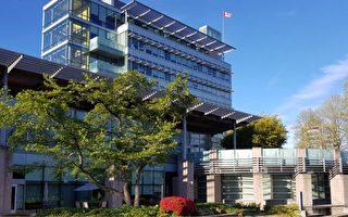 列治文降低物业税 缴费截止日延至9月