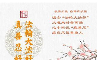 吉林法轮功学员孙志文被非法关押