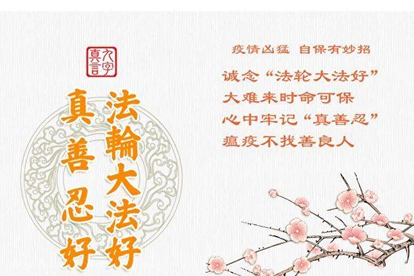 吉林法輪功學員孫志文被非法關押