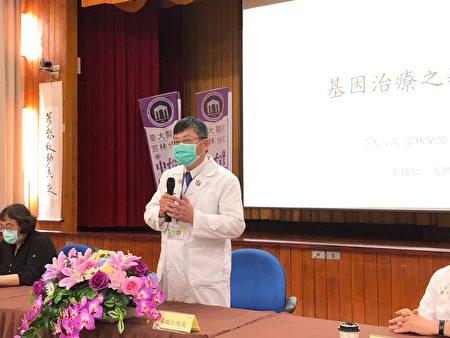 院長黃瑞仁表示,雲林分院是雲林縣唯一的罕見疾病照護責任醫院,李銘仁主任此次受聘來分院,將可為中台灣單基因罕見神經疾病所苦的鄉親提供最高品質的醫療關懷