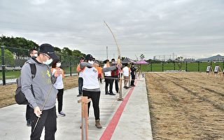 樹林鹿角溪部落公園 原民傳統射箭場揭幕