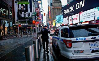 【最新疫情4.12】紐約逾6500警察患病