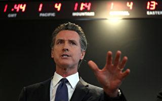 纽森:加州接受ICU治疗人数下降