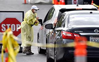 【加州橙县疫情4.17】新增3死 重症人数下降