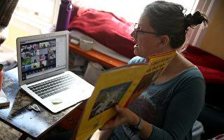 洛县25%的K-12家庭获取在线教育有困难