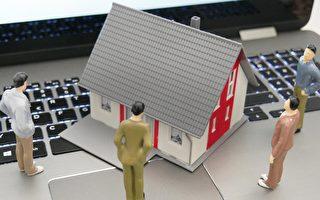 墨尔本首次购房者最青睐哪些地区