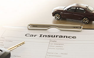 加州頒令:汽車保險公司退還保費