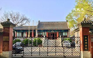 組圖:疫情緩解?清明節北京宗教場所仍關閉